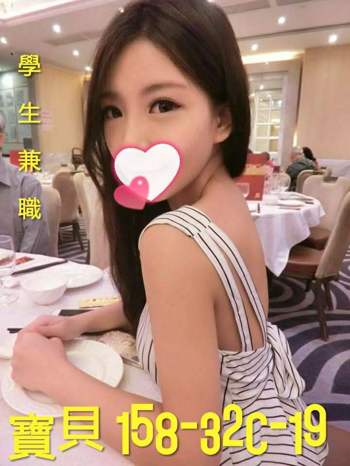台南學生妹